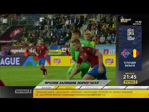 Футбол NEWS от 11.09.2018 (15:40) | Молодежная сборная Украины готовится к противостоянию с Андоррой