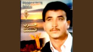 Lhbib Boutaxi    Lan Irgazen