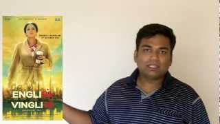 English Vinglish - English vinglish movie review by prashanth