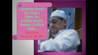 Wazahati Karguzari ||| Maulana Ibrahim Saheb Db.