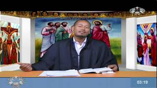 Ethioan Ortodox Tewahido  Mark ,s Part 2