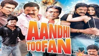 Aandhi Toofan  - Full Length Action Hindi Movie