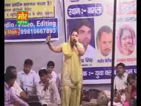Devar Ku Hai Bade Kam Ka,rajbala Ki Hit Ragni,mormusic,haryanvi Ragni video