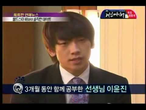 19/5/2010 Rain Bi interview part 2/2