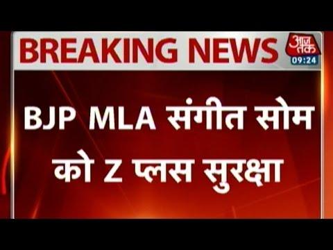 BJP MLA Sangeet Som gets 'Z+' security
