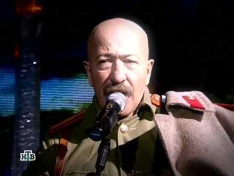 Александр Розенбаум - Романс генерала Чарноты