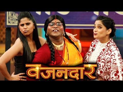 Vazandar Team On Sets Of Chala Hawa Yeu Dya | Best Moments with Sai, Priya, Kushal Badrike thumbnail