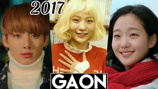[TOP 100] KPOP SONGS OF THE YEAR (Gaon Chart 2017)