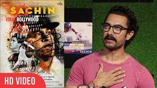 Aamir Khan Review On Sachin A Billion Dreams Movie | Sachin Tendulkar