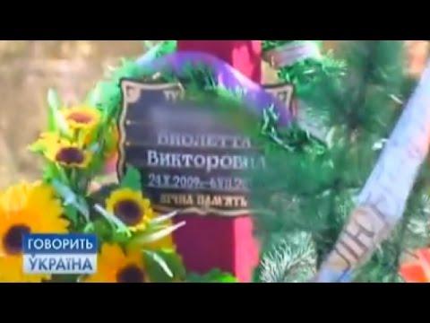 Судьба трехлетней Евы: новая семья или смерть? (полный выпуск) | Говорить Україна