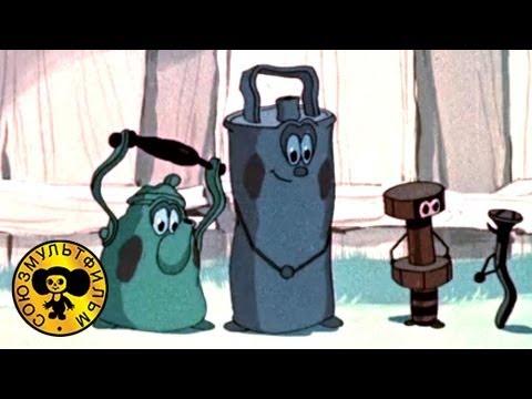 Мультфильмы: Железные друзья