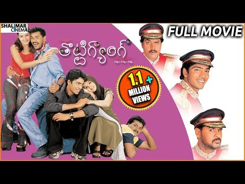 Thotti Gang Telugu Full Length Comedy Movie || Allari Naresh, Prabhu Deva, Sunil video