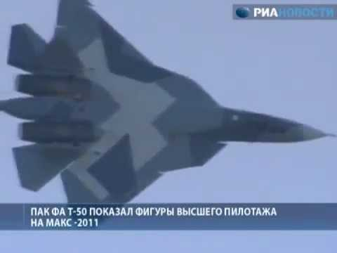 Russian PAK FA T-50 Sukhoi 2013 -Fighter Aircraft