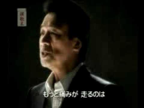 窓  前川清