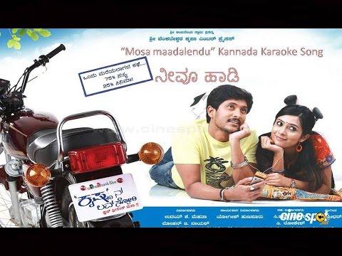 MOSA MADALENDU  Kannada Karaoke HIT