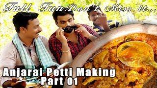 Zee Tamil Anjarai Petti Making Video With KK Team | Full Funny jokes Don't miss it | Part 01