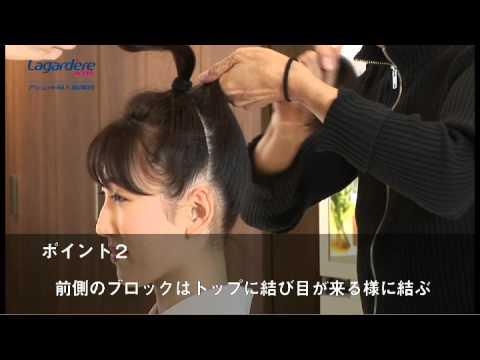 きもの美人になるヘアスタイル第5回:ロングヘアーのトップスタイル