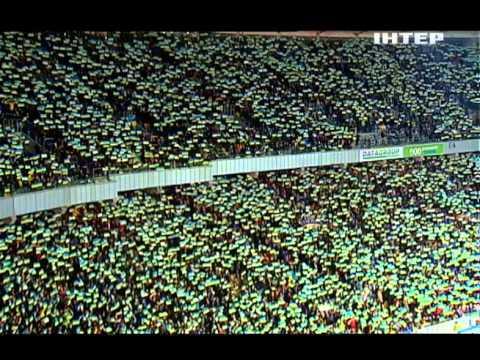 Исполнение Гимна Украины в Киеве перед началом матча Украина - Франция
