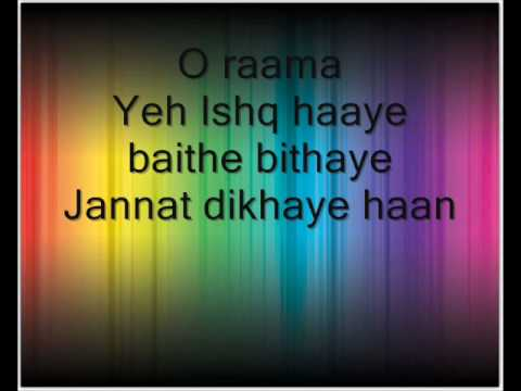 Jab We Met - Yeh Ishq Hai Lyrics video