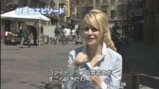 Kathryn Morris Interview 2008