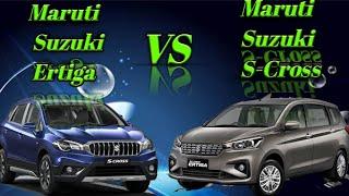 Maruti Suzuki Ertiga Vs Maruti Suzuki S-Cross specs 2019|SPS CARS