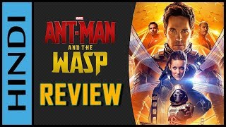 Ant-man And The Wasp Spoiler Free Review IN HINDI | MCU movie review | SuperHero Corps
