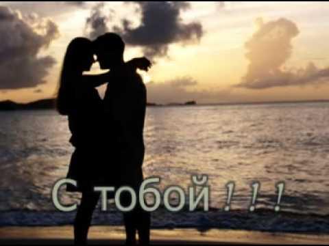 Илья и Влади - Свадьба