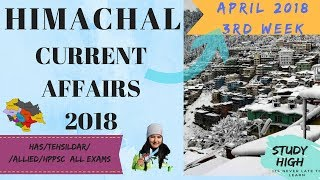 HIMACHAL CURRENT AFFAIRS APRIL 3RD WEEK 2018 HP GK STUDY HIGH