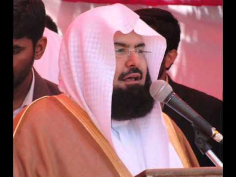 Al- Quran  By Abdul Rahman Al Sudais Part 1 2 video
