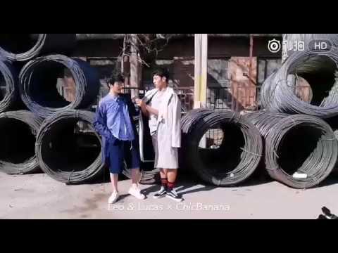 Photoshoot BTS 17-03-08 LeoxLucas - 香蕉街拍ChicBanana