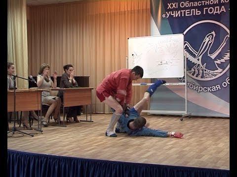 Мастер класс учителя истории на конкурс учитель года - 3dfuse.ru