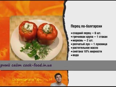 Перец фаршированный по болгарски. Простой и легкий рецепт перца фаршированного.