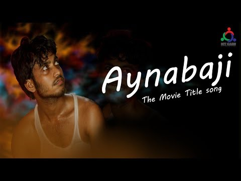 Aynabaji The Movie Title Song (ICT CARE)