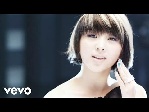 4 Minute - I My Me Mine(japanese Version) video