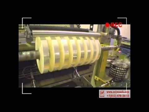 Автоматический продольно-резательный станок типа dk-320 / -450 / -550