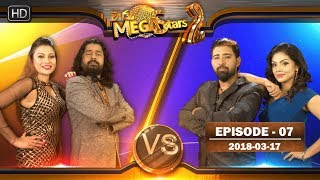 Hiru Mega Stars 2 - 17th March 2018