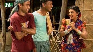 Bangla Natok - Ronger Manush   Episode 78   A T M Shamsuzzaman, Bonna Mirza, Salauddin Lavlu