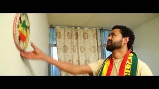 Hageresh Hagere new Ethiopian movie full