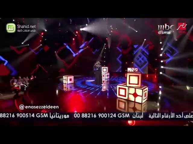Arab Idol - إيناس عز الدين - اللي كان - الحلقات المباشرة