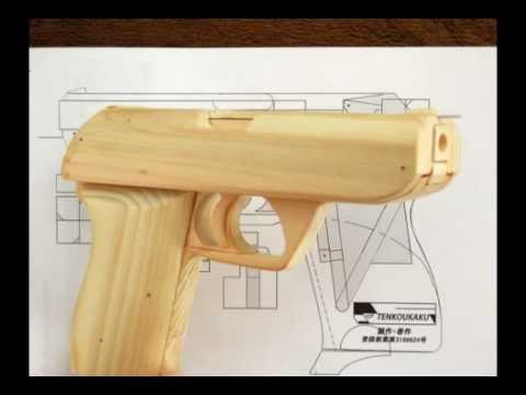 Blowback rubber band gun : Assembly - Heckler & Koch4 Type