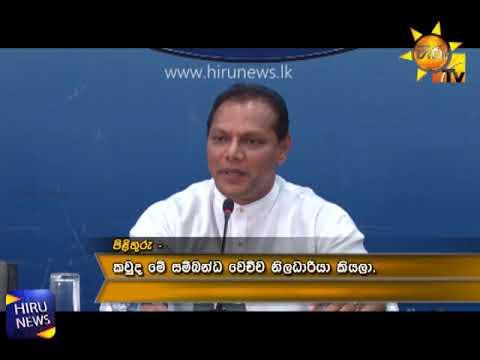 cabinet press confer|eng