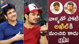 Nagarjuna Comments on Pawan Kalyan Agnyaathavaasi and Balakrishna Jai Simha   HELLO Movie Interview