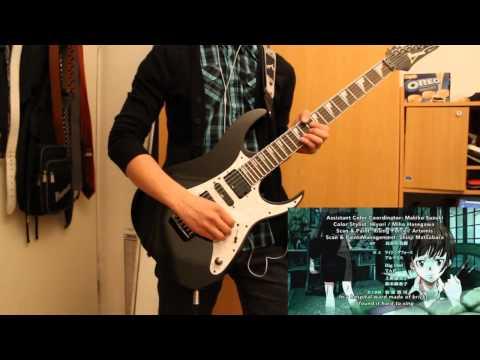 Psycho-Pass ED - Namae no Nai Kaibutsu - Guitar Cover [Tabs]