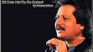 download lagu Dil Deta Hai Ro Ro Duhaai gratis