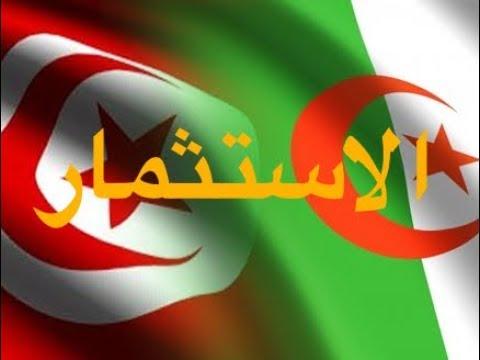 KBK TV - الاستثمار  Investissement - SIB TELECOM 2017 Tunisie