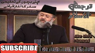 qurani talimaat se hi muaashre ki islah mumkin hai, by, molana salman Al husaini Al nadavi