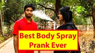 New Bangla Funny Video 2017 | Best Body Spray Prank | New Bangla Prank Video 2017 | Fahim Official