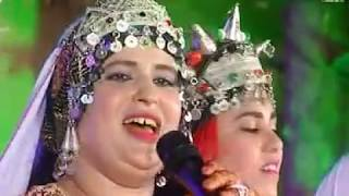 Tamghra tamazight - iaayalen ola ti3yyalin