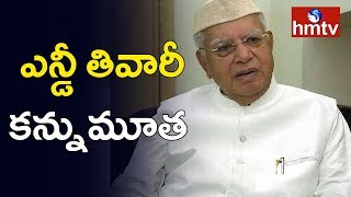 Uttarakhand CM ND Tiwari Passes Away at Delhi Hospital  | hmtv
