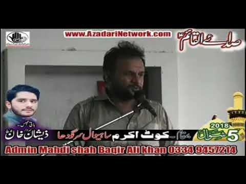 Zakir Ali Raza Khokhar 20 June 2018 Kot Akram Sargodha